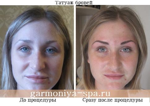 Бровей татуаж фото до и после